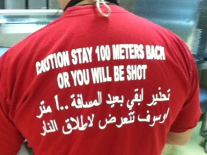 Caution Stay 100 metres back or you will be shot